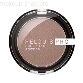 Relouis Pro Пудра-скульптор Sculpting Powder UNIVERSAL
